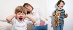 Как отучить ребенка от бесполезных обид