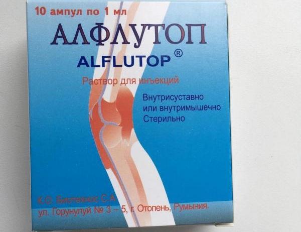 Инъекции Алфлутоп